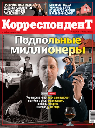 Журнал №13