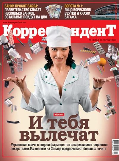 Журнал №14
