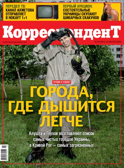 Журнал №22
