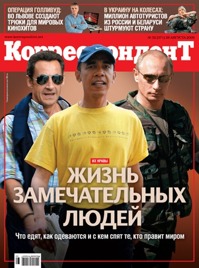 Журнал №32