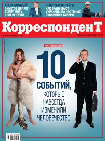 Журнал №33