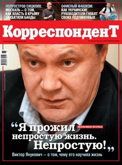 Журнал №36