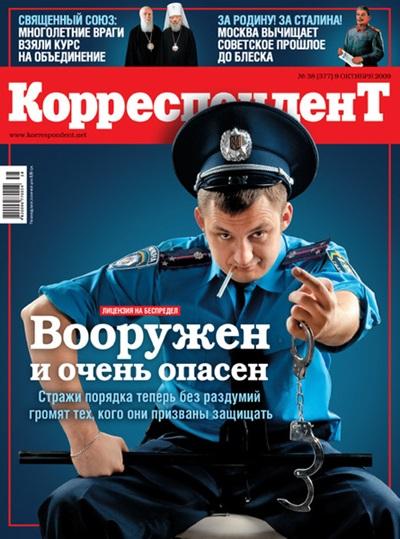 Журнал №38