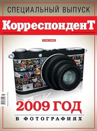 Журнал №48