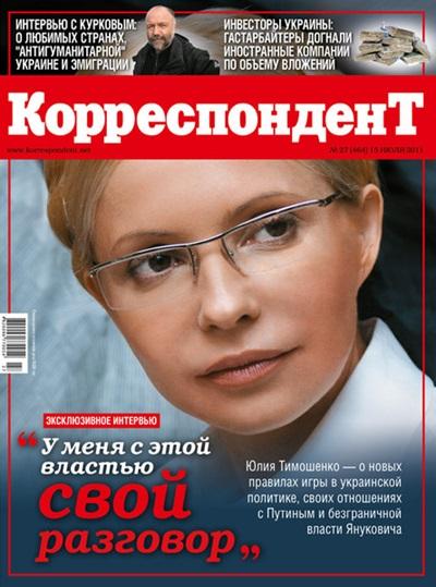 Журнал №27