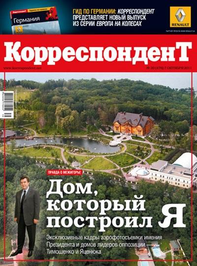 Журнал №39