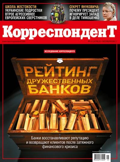 Журнал №41