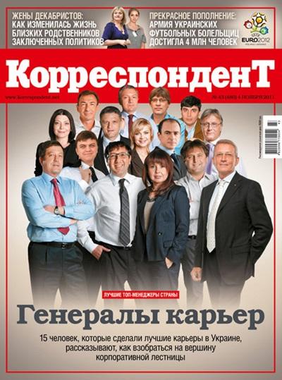 Журнал №43