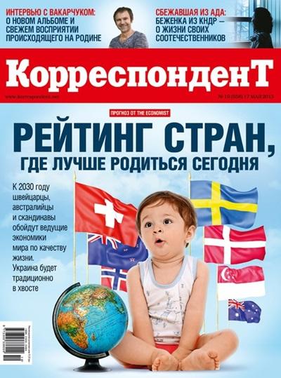 Журнал №19