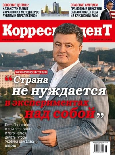 Журнал №26