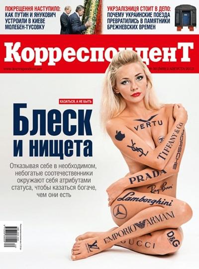 Журнал №30