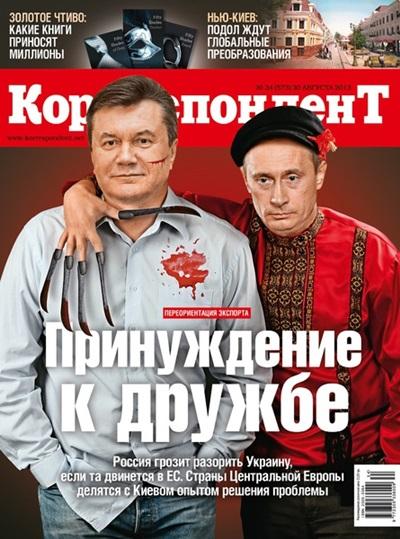 Журнал №34
