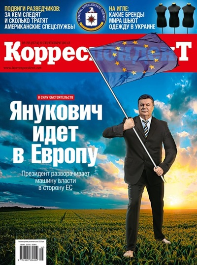 Журнал №35