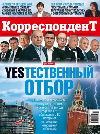 Журнал №37