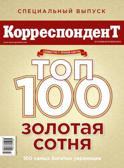 Журнал №47