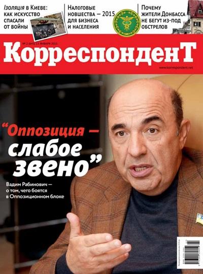 Журнал №2