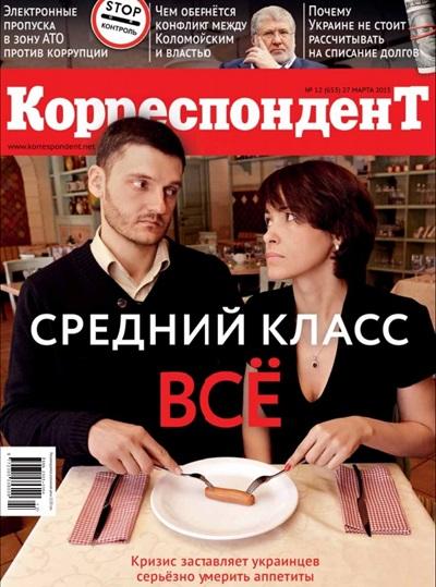 Журнал №12