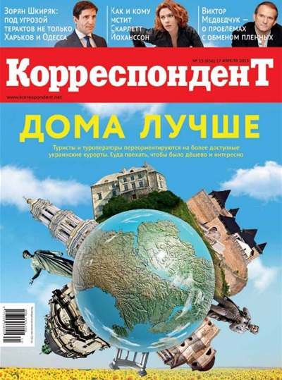Журнал №15