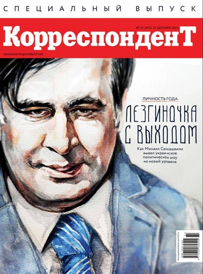 Журнал №51
