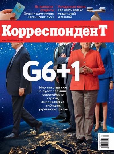 Журнал №11