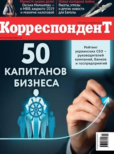 Журнал №20