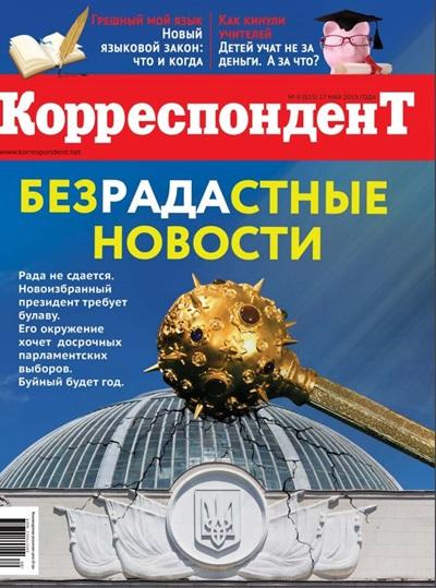 Журнал №9
