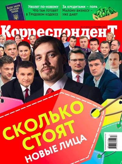 Журнал №17