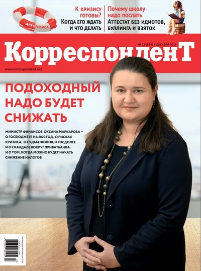 Журнал №23