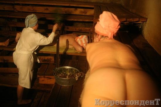 Муж и жена парится ночью, вагина в соку видео