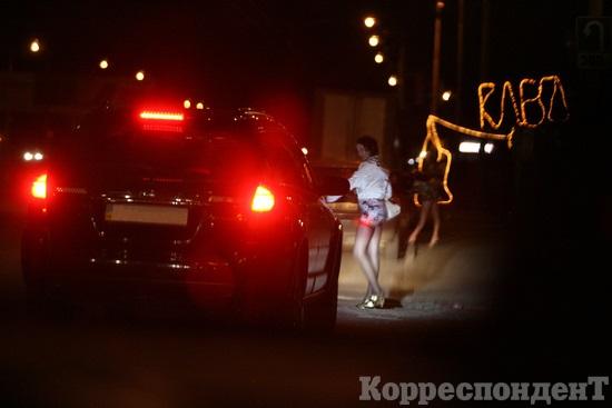 Знакомства в ульЯновске с проститутками