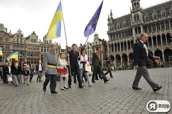 радуйте удивляйте фото в брюсселе украинских героев хочется начать плюсов