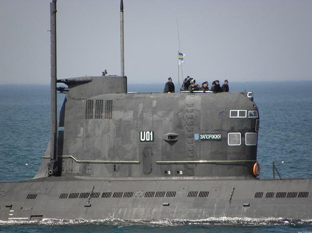 ВМС Украины 2014