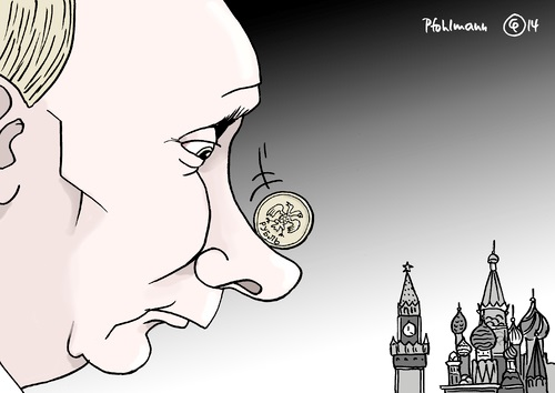 Bildergebnis für Рубль и фондовый рынок России обрушились