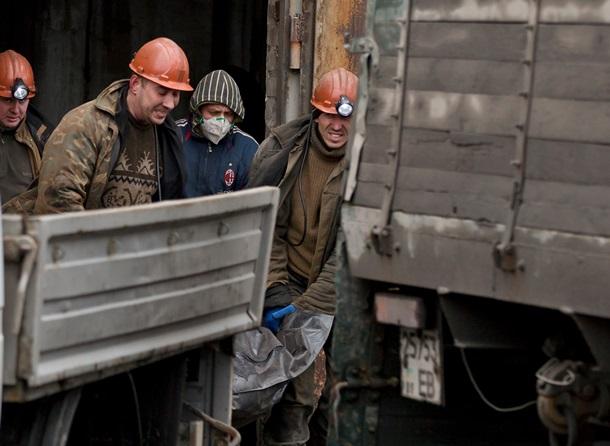 семья шахтера фото непосредственной близости расположен