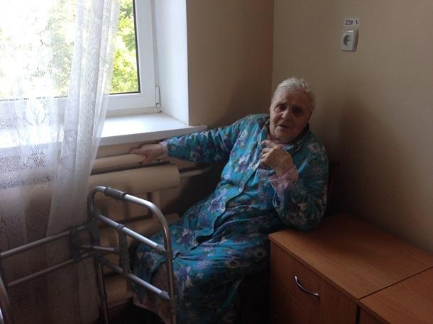 Дома для престарелых в марьинке дома престарелых и инвалидов в калининградской области