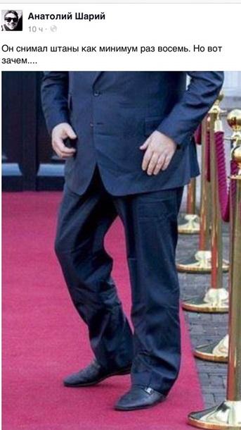 порошенко мятый костюм фото