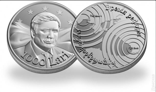 заказать монету со своим изображением
