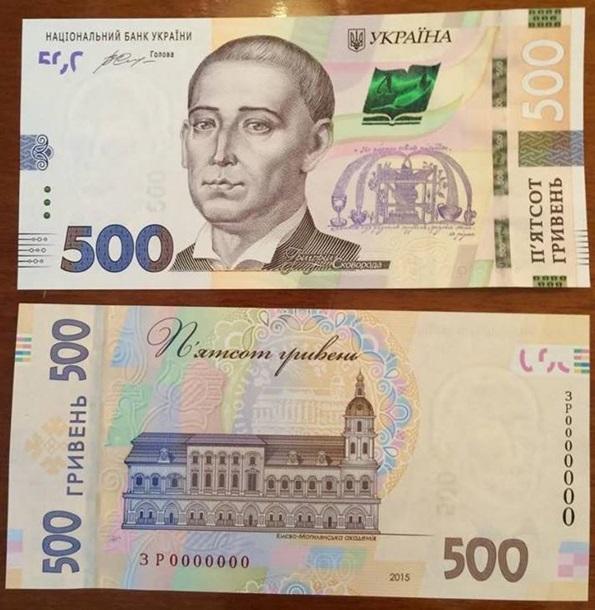 3 500 грн купить фотоальбом 13х18