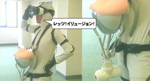Виртуальный шлем секс