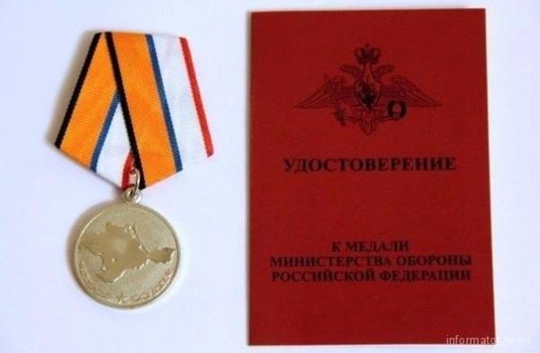 Есть обоснованные подозрения, что Россия разместила в оккупированном Крыму ядерное оружие, - Климкин - Цензор.НЕТ 484