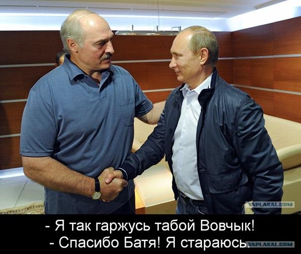 Як білоруські політики догоджають Кремлю