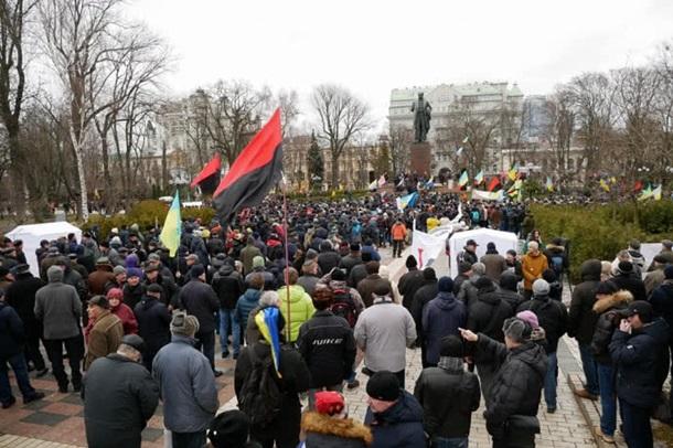 Марш за будущее Саакашвили