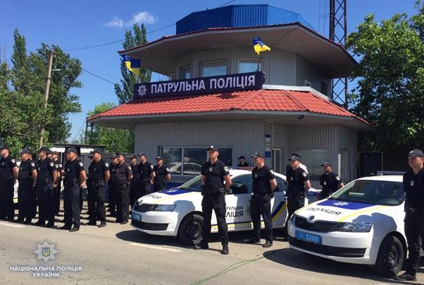 ВХерсоне представили нового начальника областной патрульной милиции