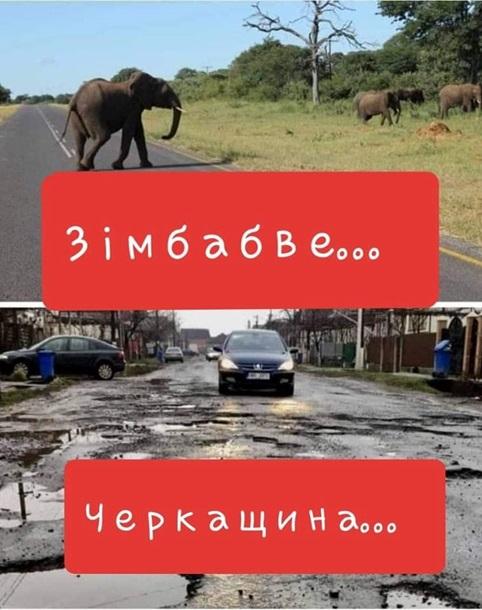 Кабмін - не Гоґвортс, у нас немає чарівної палички, щоб відремонтувати всі дороги України, - Омелян - Цензор.НЕТ 3838