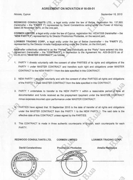 Коломойский показал офшорный договор с Шустером - СМИ
