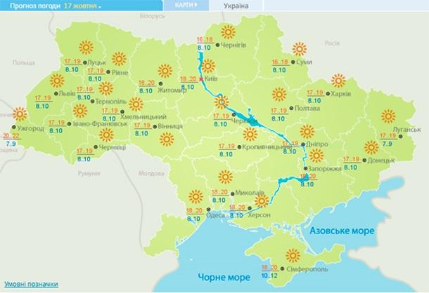 """Синоптики обещают """"бабье лето"""" на всю неделю"""