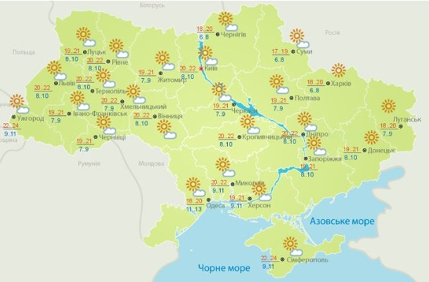 В Украине ожидаются теплые выходные