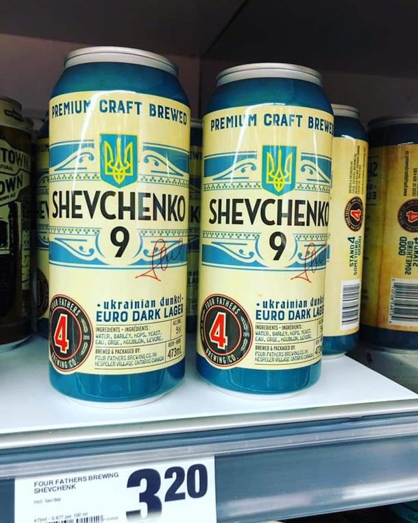 В Канаде выпустили пиво в честь Андрея Шевченко. ФОТО