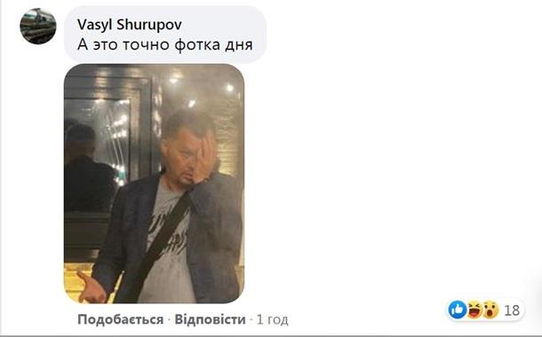Данилюк дал в глаз Милованову, который пришел поздравить его с Днем рождения (ФОТО) 5