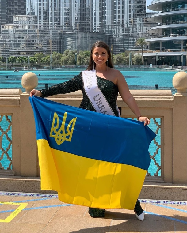 Украинка победила на конкурсе Мисс Мира Plus Size (ФОТО) 1